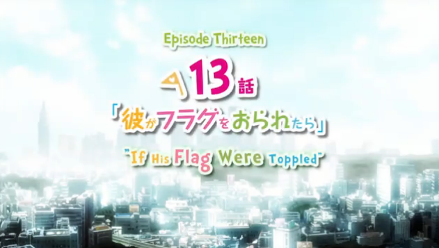 File:Episode 13.png