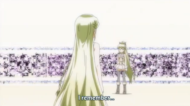 File:Remember.png