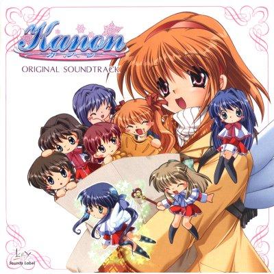 File:Kanon Original Soundtrack.jpg