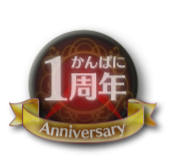 File:Anniversary Button.png