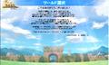Thumbnail for version as of 03:18, September 28, 2014