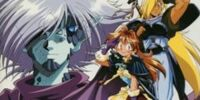 Slayers Etcetera ① Excellent! Lina Inverse Goes Today, Too