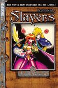 Slayers Novel 5
