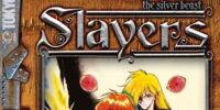 N05 (Slayers)