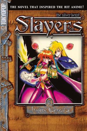 File:Slayers Novel 5.jpg