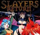 Slayers Return (movie)