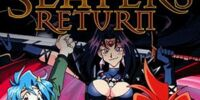 Slayers Return (movie)