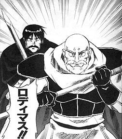 File:Manga zolf rodimus.jpg
