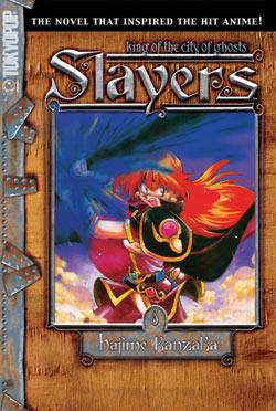 File:Slayers Novel 8a.jpg