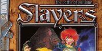 N04 (Slayers)