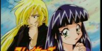 EP03 (Slayers NEXT)
