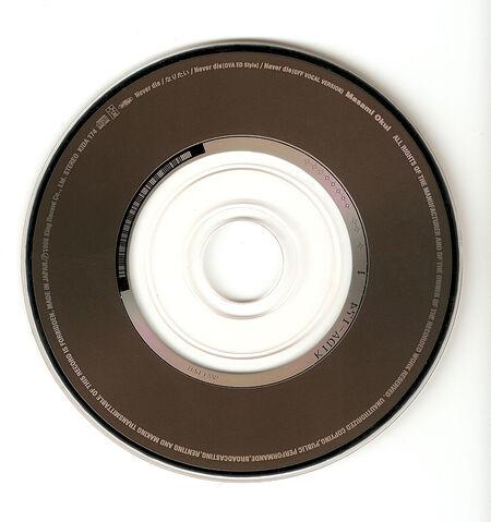 File:KIDA-174 Disc.jpg