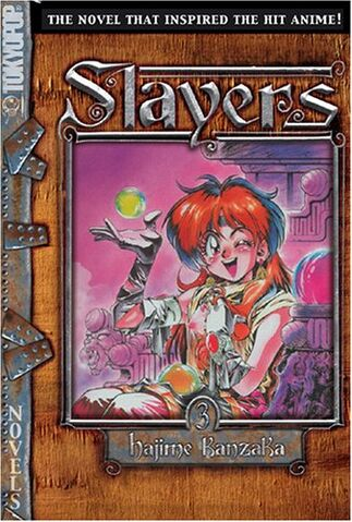 File:Slayers Novel 3.jpg