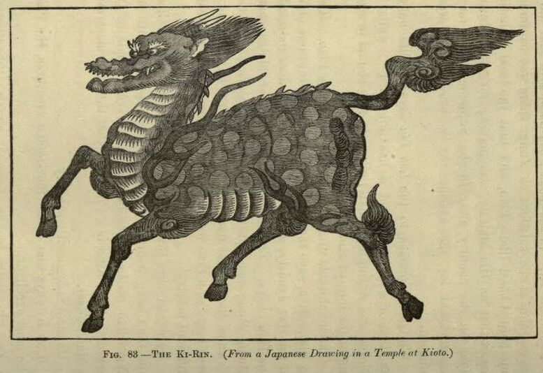 File:Charles Gould Mythical Monsters Ki-rin.jpg