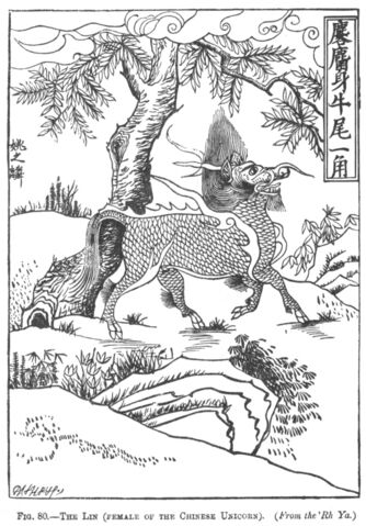 File:Charles Gould Mythical Monsters Lin.jpg