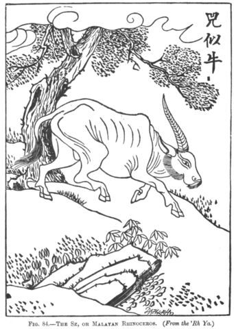 File:Charles Gould Mythical Monsters Sz.jpg