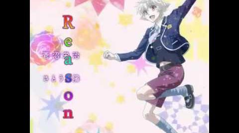 (Anime) Karneval - Ending Reason by KamiYU ~Full Version Extended~