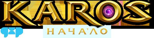 File:Karos Online (GameXP).png