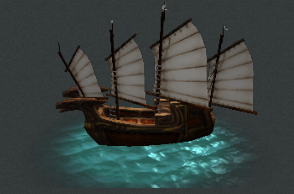 File:Dragonship.png