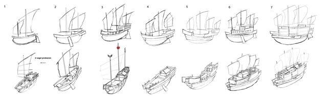 File:ConceptArt-EngineerDraft.jpg