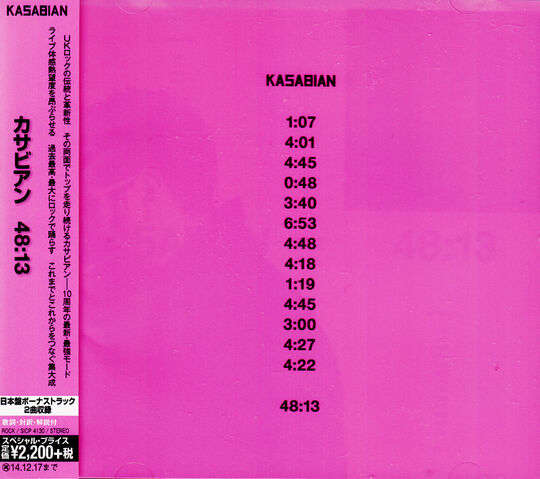 File:4813 CD Album (Japan) - 1.jpg