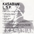 L.S.F. (Lost Souls Forever) CD Single (Japan) - 6