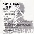 L.S.F. (Lost Souls Forever) CD Single (Japan) - 6