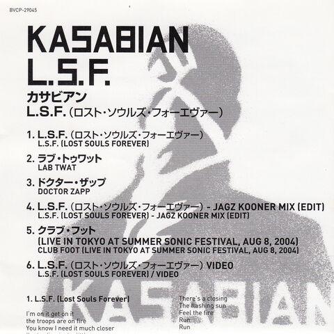 File:L.S.F. (Lost Souls Forever) CD Single (Japan) - 6.jpg