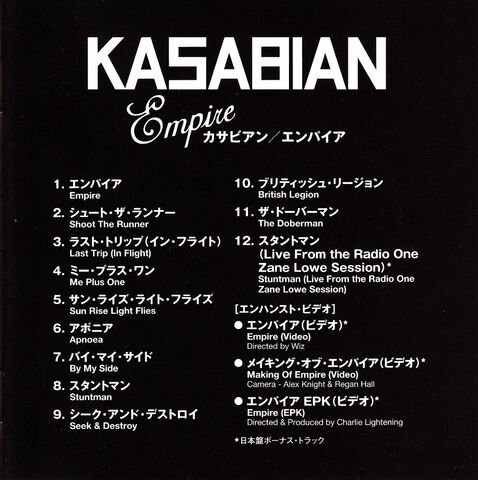 File:Empire CD Album (Japan) - 9.jpg