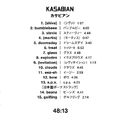 4813 CD Album (Japan) - 2