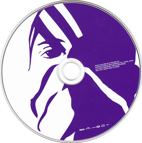 File:Processed Beats CD Single (Japan) - 3.jpg