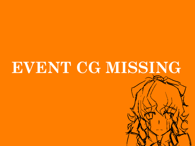 File:Event missing.png