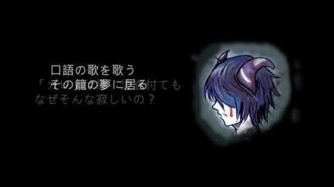 【KAITOV3】サーカスモンスター CiRCuS MoNSTeR【 Cover】