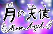 Moonangellogo