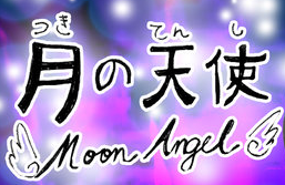 File:Moonangellogo.png