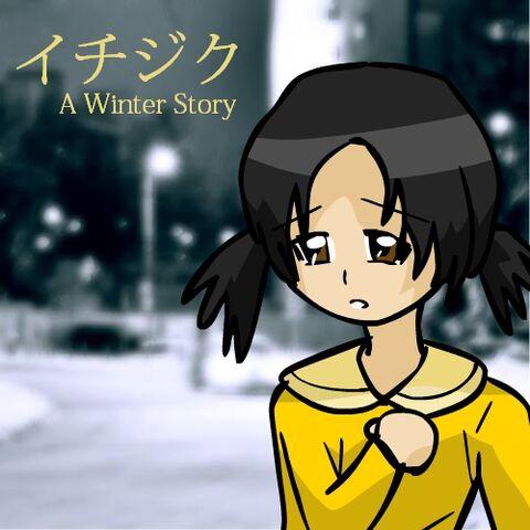 File:Ichijiku.jpg