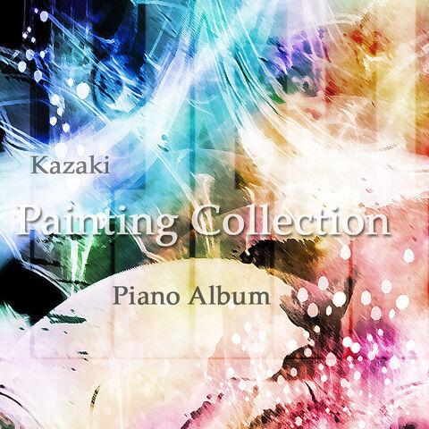 File:Piano album.jpg