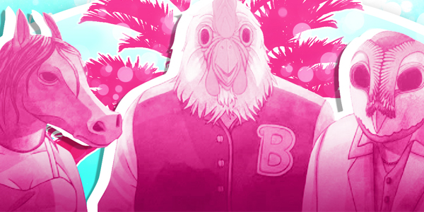 File:Hotline-miami-header.jpg