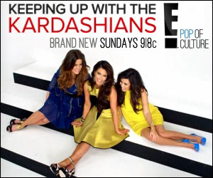 File:300x250 KUWTK S7 Refresh Sun.jpg