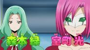 Morimoto and Muromachi appear