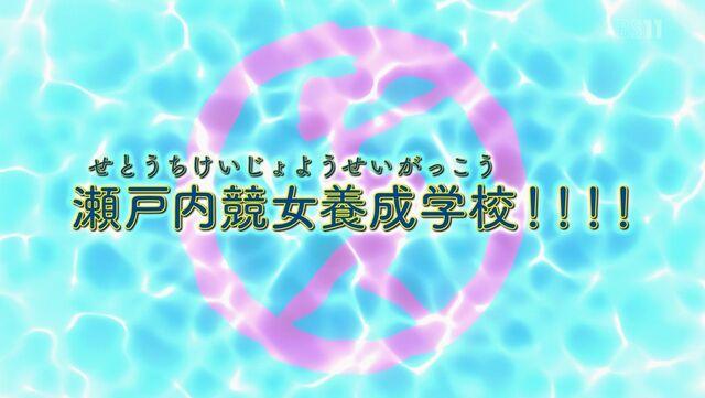 File:Episode 1.jpg