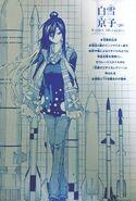 Kyoko Shirayuki character profile