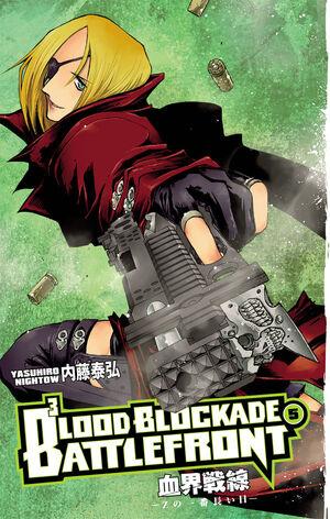 Volume 05 english