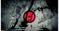 Thumbnail for version as of 06:12, May 26, 2015