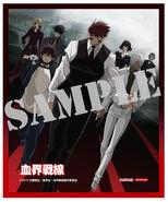 DVD-BD 1 Amiami 2