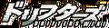Thumbnail for version as of 14:48, September 26, 2014
