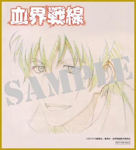 File:DVD-BD Animate Pre-Order.jpg
