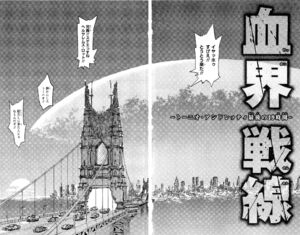 Chapter 05.5
