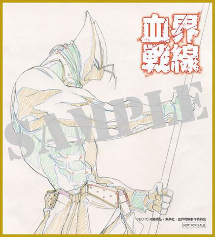 File:DVD-BD Rakuten Pre-Order.jpg