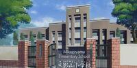 Mikageyama Grade School